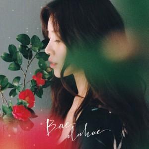 배다해 [싱글] - 똑똑똑 [REC,MIX,MA] Mixed by 김대성